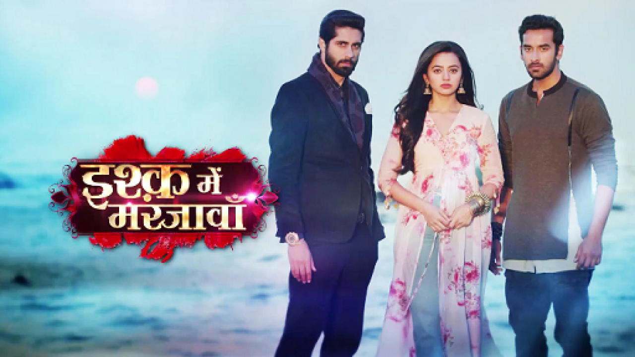 Ishq Mein Marjawan 2 14th July 2020 Written Episode Update
