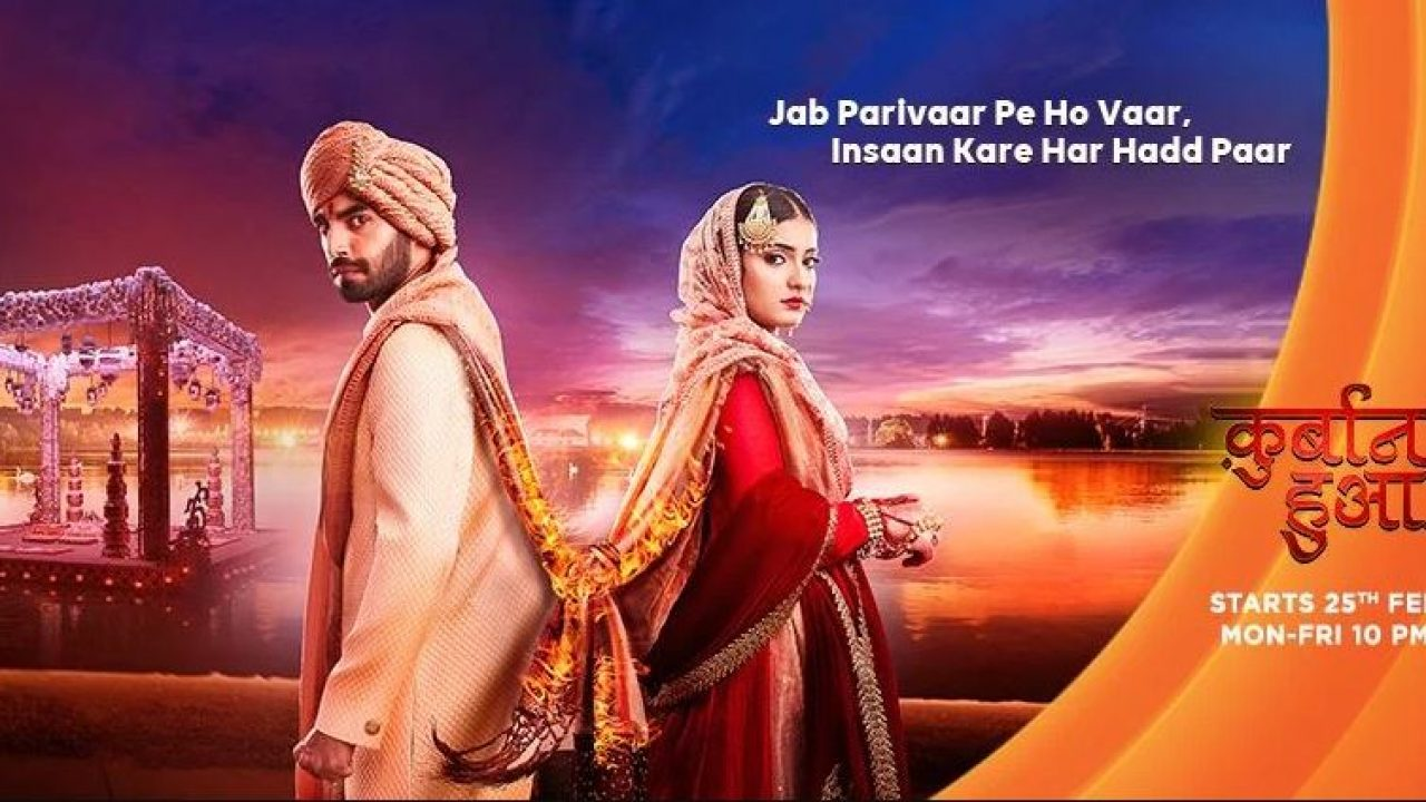 Qurbaan Hua 16th July 2020 Written Episode Update